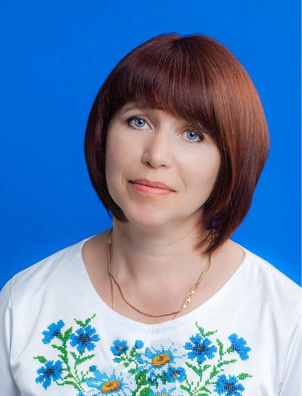 Брацюк Ірина Валеріївна