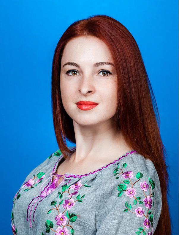 Савчук Катерина Іванівна