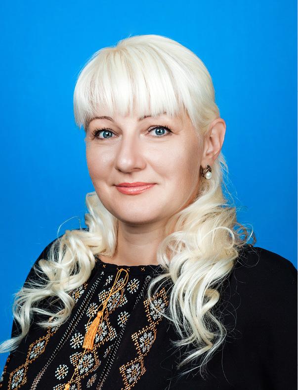 Хоменко Лідія Павлівна
