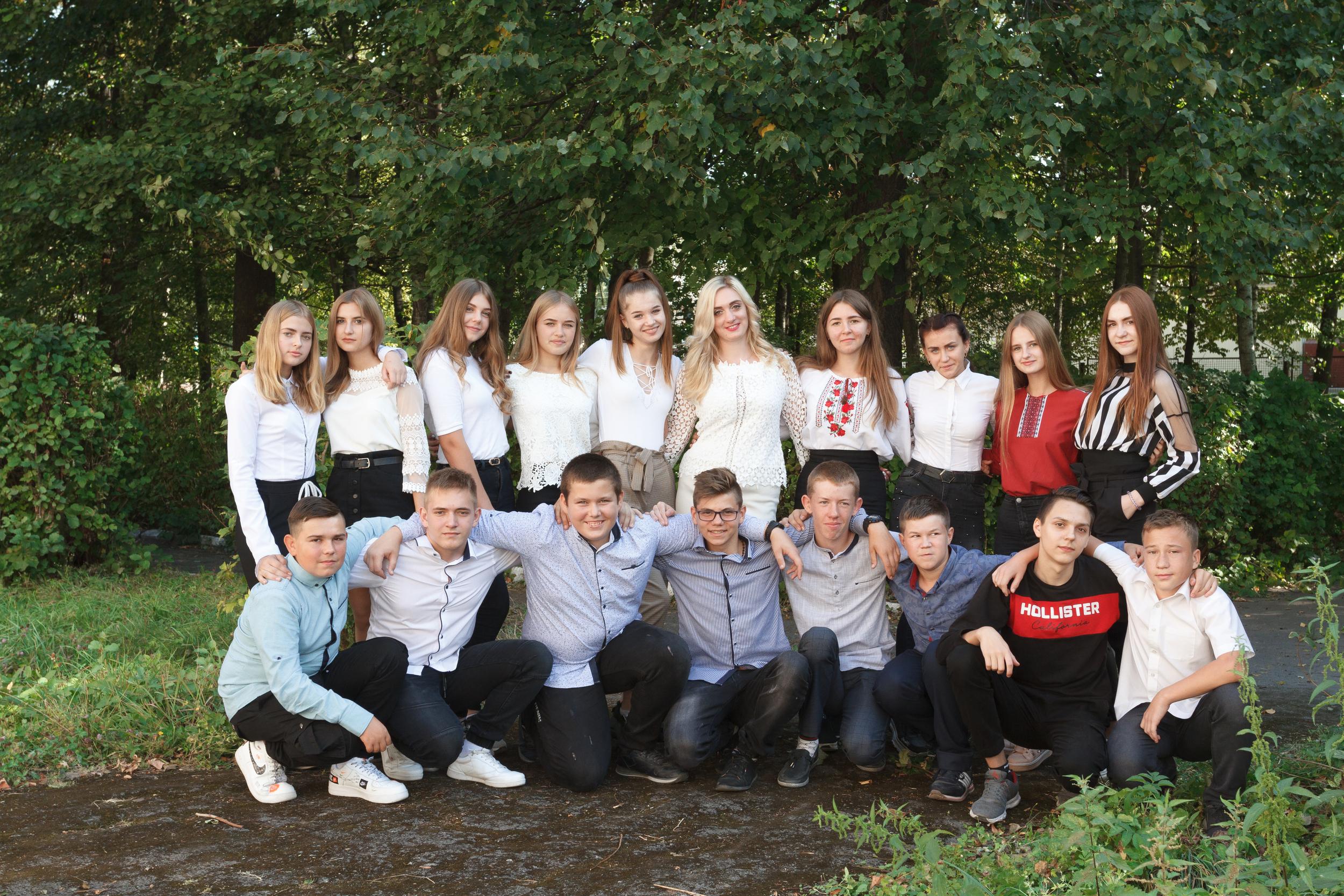 9-Б клас