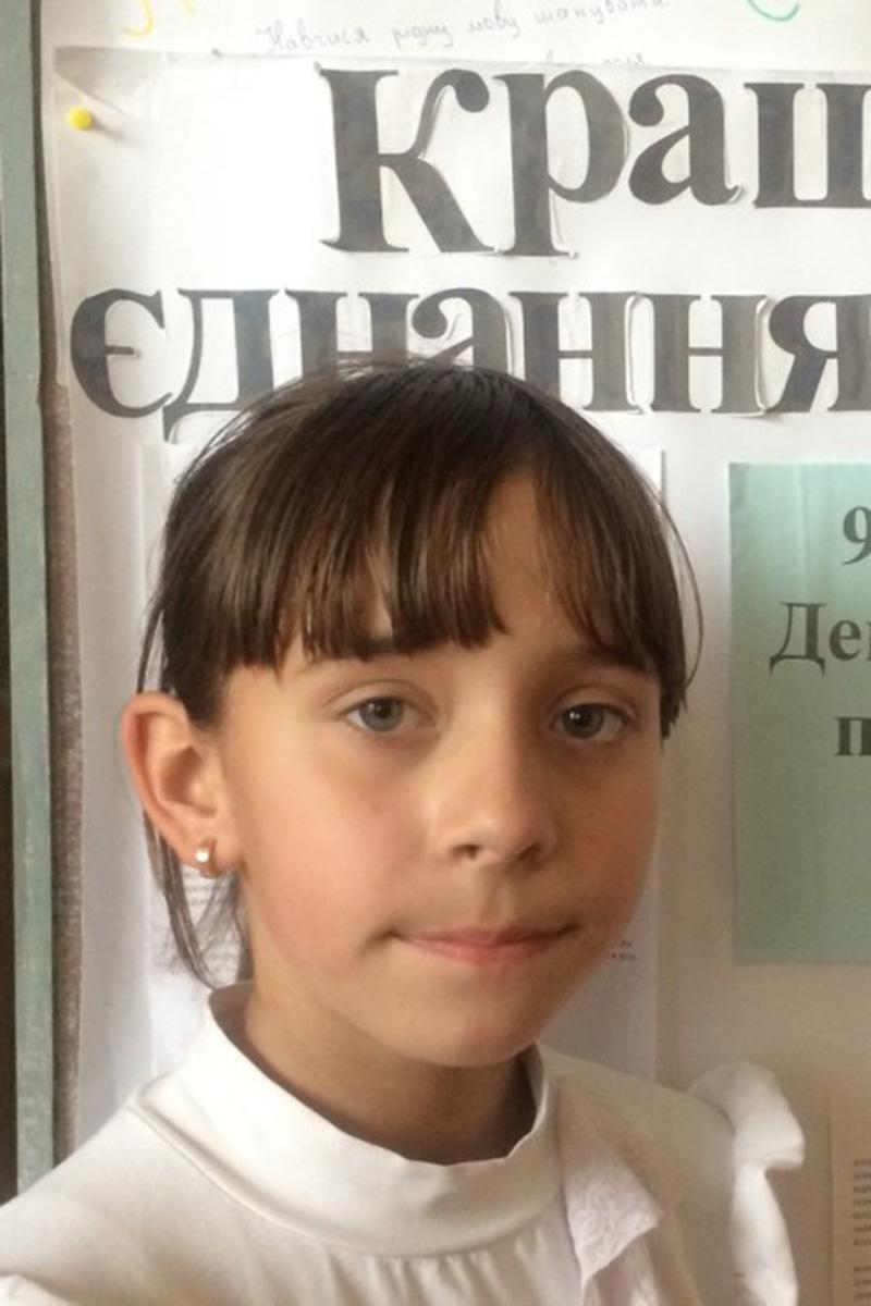 <strong><em>Гордійчук Тетяна</em></strong>
