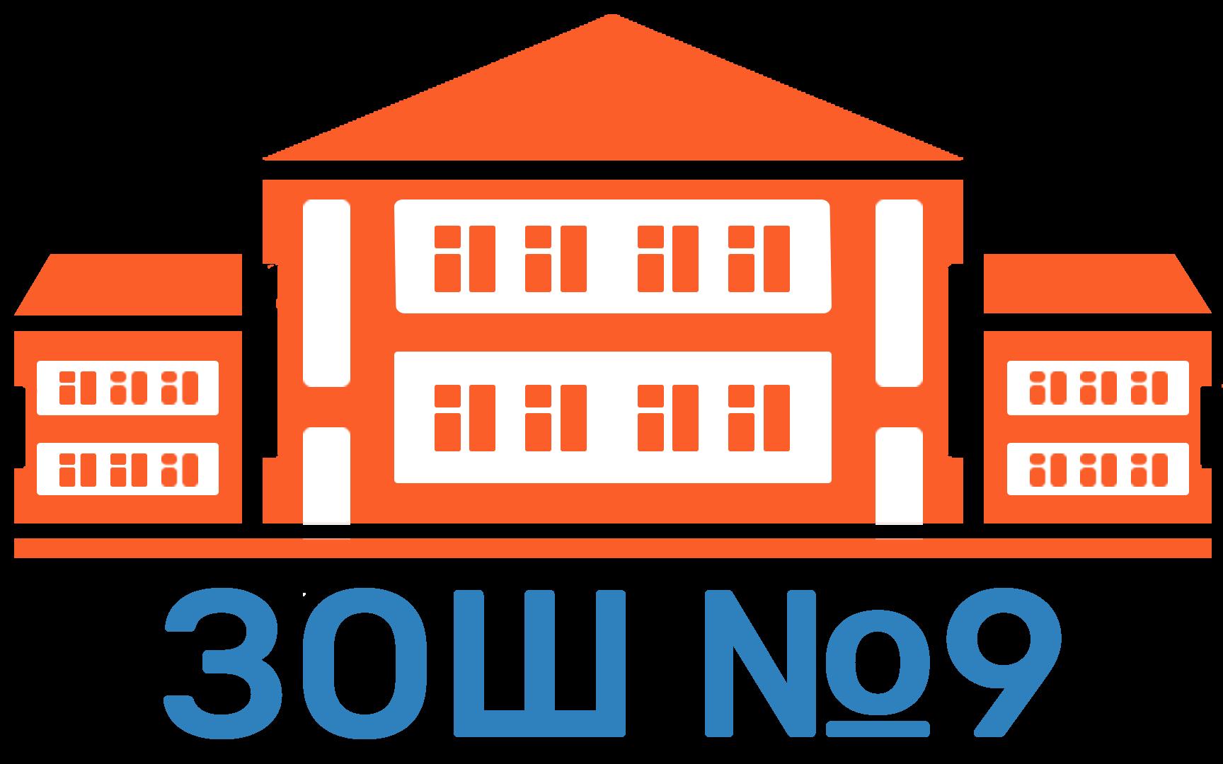 Сайт ЗОШ №9 м.Новограда-Волинського